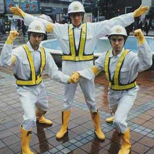 Beastie_Boys-Intergalactic.jpg
